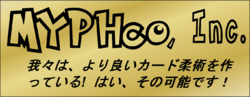MyphCo Logo.png